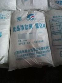 粤东地区食品添加剂氯化钙74-95%