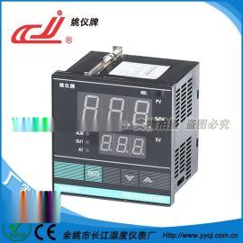 姚仪牌XMTA-617系列智能单湿度温控仪 智能除湿温控器带报警