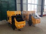 新款二次构造柱浇筑泵 水泥柱浇筑专用微型泵