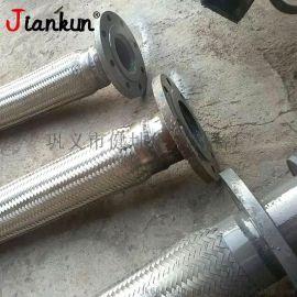 松套式304不锈钢金属软管补偿器松套波纹管软连接金属网编织软管