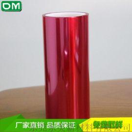 东美新材料蓝色单层底粘pet硅胶保护膜特价批发