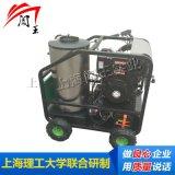 闯王CWCC-200上海高压冷热水清洗机厂家直销