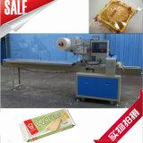 川越威化饼包装机13411046085