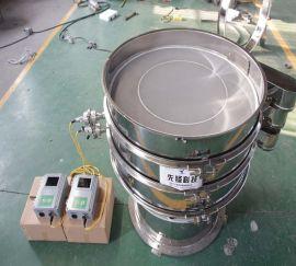 木薯粉振动分选机,超音波震动筛分机,振动筛厂家