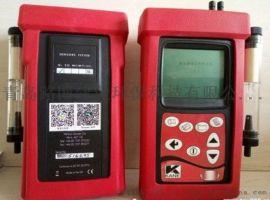 进口四组分烟气分析仪KM950操作舒适度解析