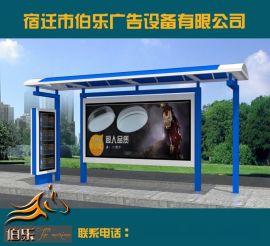 《供应》便民公交站台、便民等车公交站台、广告灯箱