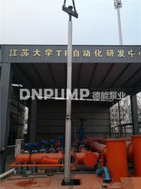 热水泵生产厂商