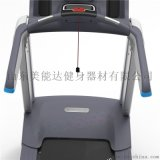 山東美能达健身器材厂家有氧健身跑步機室内健身运动