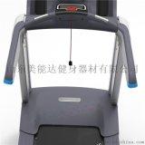 山東美能達健身器材廠家有氧健身跑步機室內健身運動