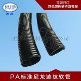 線束專用保護軟管 尼龍塑料波紋管 穿線浪管 黑色