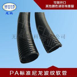 线束专用保护软管 尼龙塑料波纹管 穿线浪管 黑色