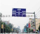 河南交通标志牌哪家好 郑州交通信号灯厂家 河南省新