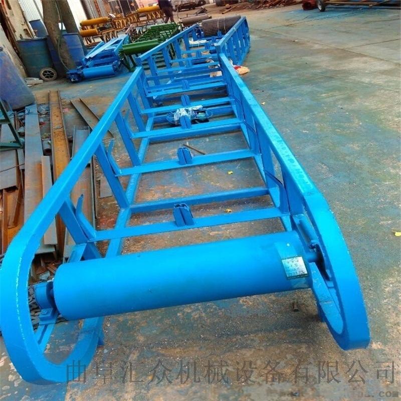 倾斜槽型木屑木片装车皮带机 8米长移动式装车皮带机