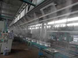 室内喷雾除尘|广州喷雾除尘|喷雾式除尘设备