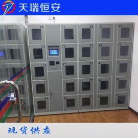 与软件对接 智能物证柜 可联网智能案卷柜 天瑞恒安