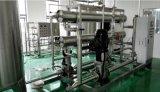果葡糖漿精製除雜膜濃縮設備