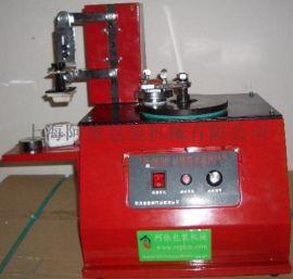 阿依600型电动油墨移印机