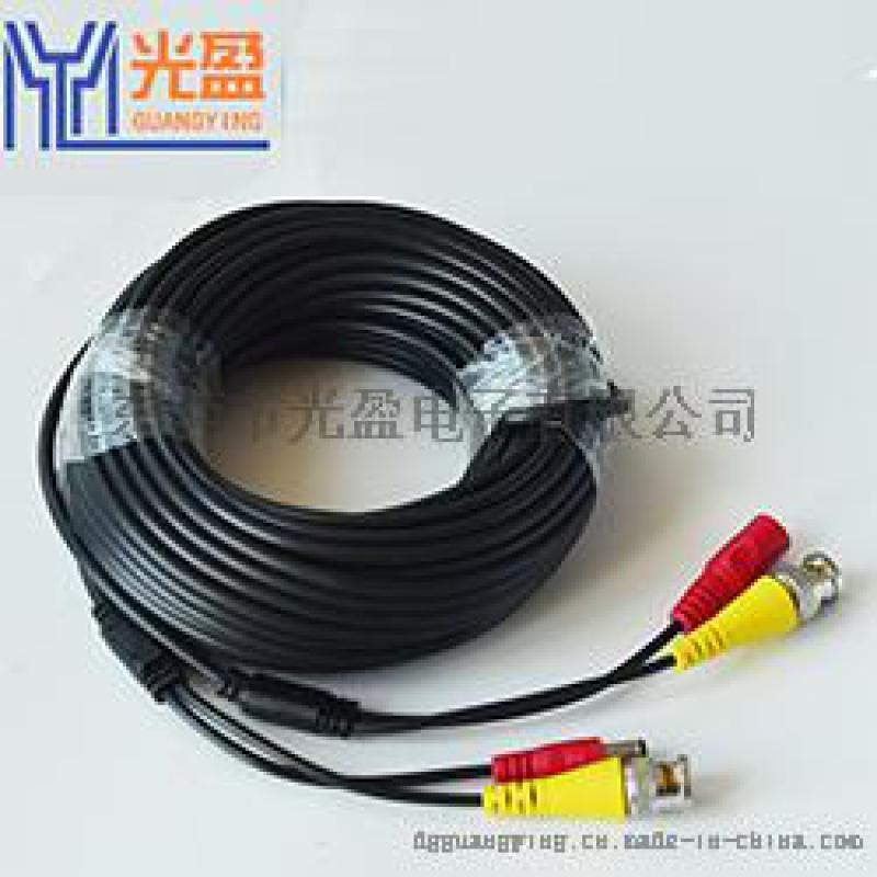 视频监控线5米 监控线带电源视频一体线