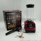 索密斯破壁機廠家直銷 會銷禮品高檔榨汁機豆漿機