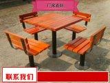 公园椅选奥博 实木长条座椅组合厂家直销