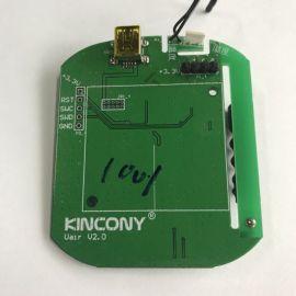 gprs无线温湿度pm2.5温集电路板模块开发板