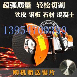 江苏南京消防应急汽油切割机 厂家直销