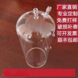 石英玻璃儀器定製加工石英水樣杯消解杯石英比色池等