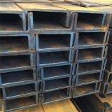 UPN歐標槽鋼型號訂購量大優惠
