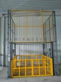 厂房货梯1吨双轨升降货梯简易房提升机货物举升机