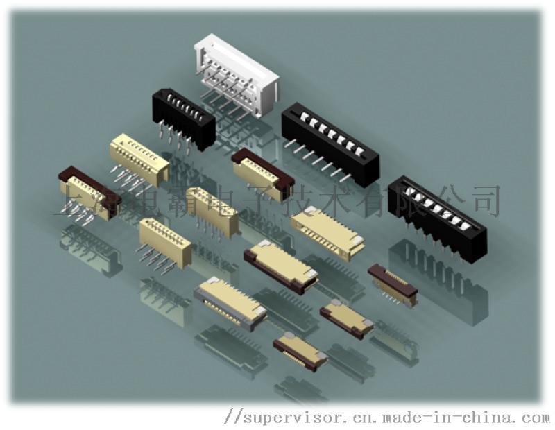 CVILUX瀚荃FFC/FPC連接器座子0.3MM 0.5MM 1.0MM 1.25MM 2.54MM