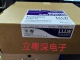 270MM*5MLLLW特超低压轮胎离合器气囊特超低压 日本富士LLLW特超低压