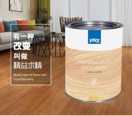 德国PNZ原装进口木蜡油,食品级PNZ高硬度木蜡油