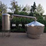 大型自动化酿酒设备  传统工艺酿酒设备融兴设备厂