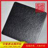 304亂紋不鏽鋼抗指紋 青黑色酒店裝飾踢腳線