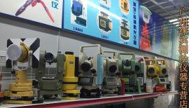 广州哪里有全站仪水准仪买 花都区测绘仪器维修检定