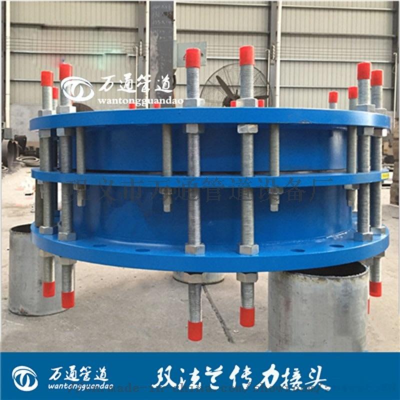 碳钢焊接排污管道单法兰松套传力接头