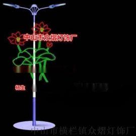 LED路灯花朵图案灯街道亮化装饰众熠灯饰