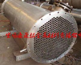 钛换热器钛蒸发器钛冷凝器钛冷却器钛盘管换热器