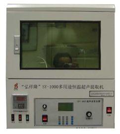 弘祥隆多用途恒温超声提取机(实验室用) (SY)