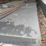 现货供应 鞍钢Q235B中厚板 规格齐全 欢迎来电