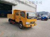 厂家直销东风双排座公路养护作业车