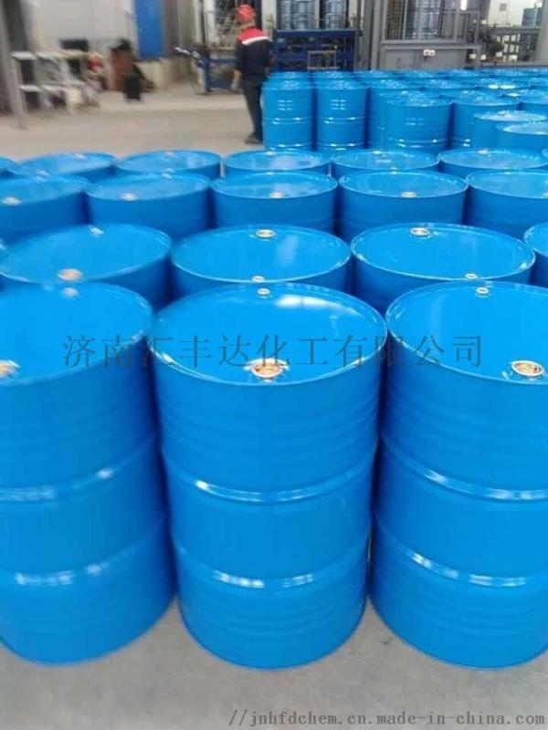 甲基丙二醇 國標2-甲基-1,3-丙二醇廠家