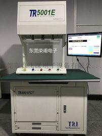 租賃ICT測試設備|TR5001E原裝現貨租賃