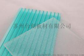 东莞万江生态餐厅蜂窝阳光板含UV涂层 防滴露