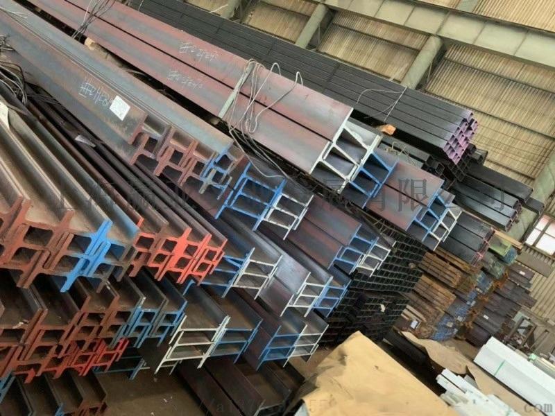 UB英標H型鋼-德標H型鋼廠商型號全