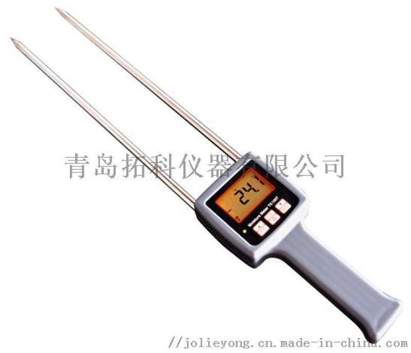 棉织品水分测定仪  棉花水份仪TK100C