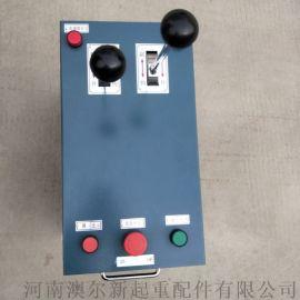 现货供应驾驶室操作台 /  联动主令控制器