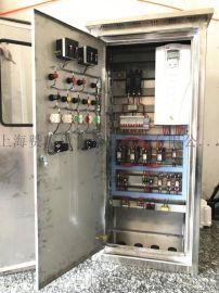 厂家直销ZLK-BP-4KW一拖二不锈钢变频恒压防雨水泵控制箱控制柜