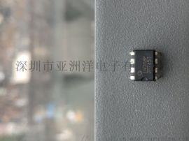 全新 LM358P LM358 DIP8 GBICRONIC运算放大器 IC芯片 现货
