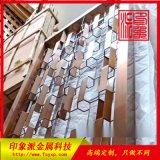 304古铜亮光厂家定制高端彩色不锈钢屏风 屏风定做